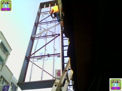 大台南 CT 創意設計廣告社-日光燈更換維修