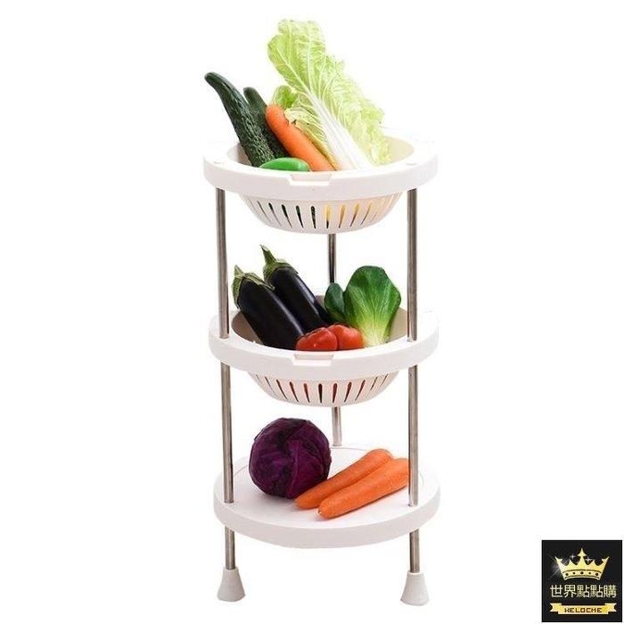 tw/7-5 瀝水架  廚房家用 3層4層 放菜收納 架多層蔬 菜收納筐 儲物架菜 架子落地