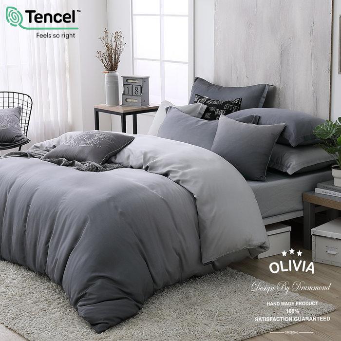 【OLIVIA 】DR8010 Davis 灰黑 標準單人床包歐式枕套組【不含被套】300織數位印花天絲™萊賽爾 台灣製