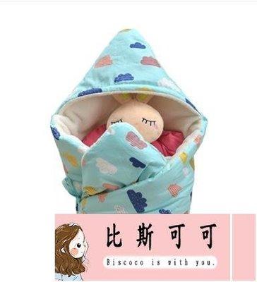 秋季嬰兒抱被純棉春秋款新生兒包被秋冬加厚薄款寶寶抱毯嬰兒用品【比斯可可】