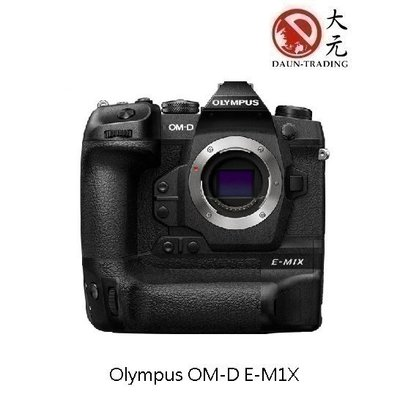 *大元 台南*【限時特價】Olympus OM-D E-M1X body 單機身 公司貨 EM1X