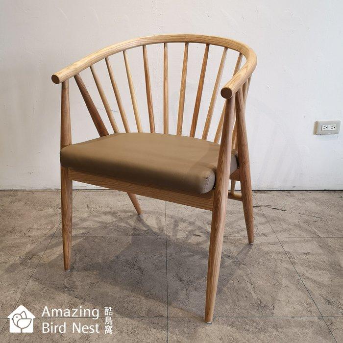 【酷鳥窩】查理 橡木餐椅 (原木色)