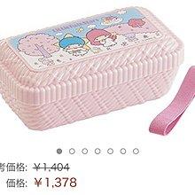 Little twin stars - Rattan basket-style lunch box雙子星餐籃造型食物盒