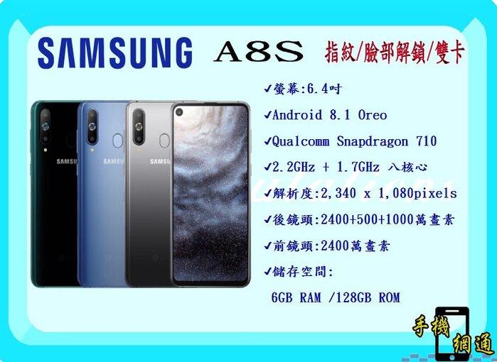 中壢『手機網通』SAMSUNG A8s   攜碼 中華月租699  直購價2200元