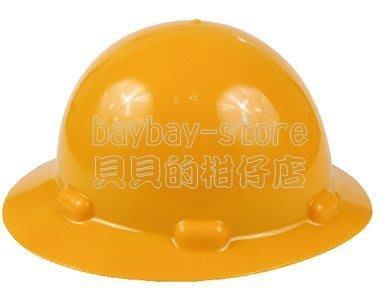 (安全衛生)耐電大盤帽/耐電工程帽_工作電壓7000伏特、耐熱100度C、防酸鹼溶劑