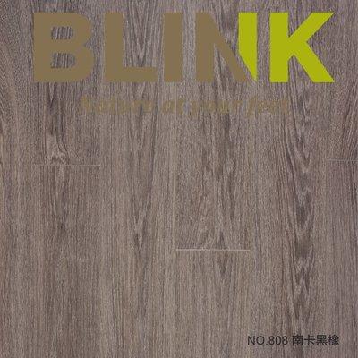 【BLINK】水悅 抗潑水AC4等級超耐磨卡扣木地板 808 南卡黑橡 (0.67坪/箱)純料販售