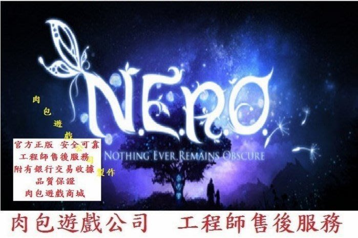 PC版 肉包遊戲 STEAM 繁體中文 N.E.R.O.: Nothing Ever Remains Obscure