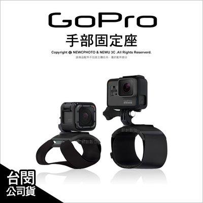 【薪創台中】GoPro 原廠配件 The Strap 手部 腕部 固定帶 固定座 極限運動 衝浪 公司貨