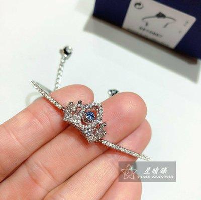 💕2019年最新款💕👑優先發售💪跳動新款🎁表白好禮「你是我永遠的公主👸」💎施華洛世奇 👑皇冠跳動😘正品專櫃聯保。