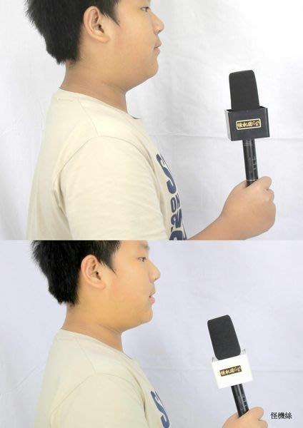 怪機絲 麥牌 mic 牌 耐用 抗摔 ABS材質 四方形台標 採訪麥克風標誌 電視台標識 麥克風台標
