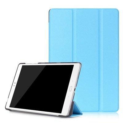 【 超薄三折】ASUS ZenPad 3s 8.0 Z582KL Z8S P00J 磁扣 皮套 保護套 保護殼 支架
