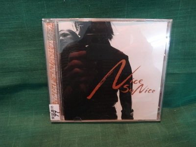 【愛悅二手書坊 CD-O-10】Nice So Nice