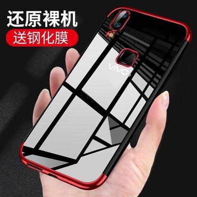手機膜 鋼化膜vivox21 X21A x21UD case plating transparent back cover手機殼