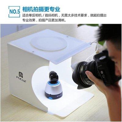 小型可摺疊攝影棚迷你便攜式拍攝臺伸縮帶led燈拍照柔光燈箱
