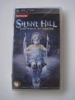 全新PSP 沉默之丘 破碎的記憶 寂靜嶺 英文版 Silent Hill:Shattered Memories