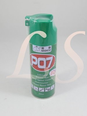 象牌MIDCO PO7 防鏽油 潤滑油 除銹油 除銹劑 防銹 潤滑 清潔 滲透