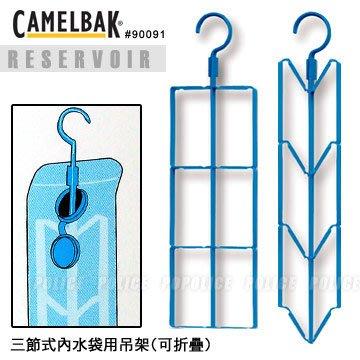 【ARMYGO】【ARMYGO】Camelbak 水袋用吊架 (可折疊) (#90091)