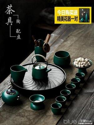 日式創意功夫茶具茶盤整套家用陶瓷儲水干泡臺簡約茶壺茶杯套裝  深藏BLUE