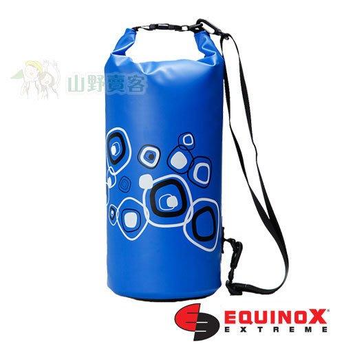 【山野賣客】EQUINOX 全天候多功能防水包 10公升幾何 藍色 防水袋 背包 收納袋 登山露營溯溪 111802