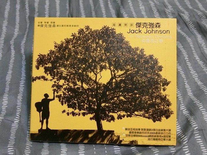 Jack Johnson  In Between Dreams 傑克強森 / 仲夏夜之夢