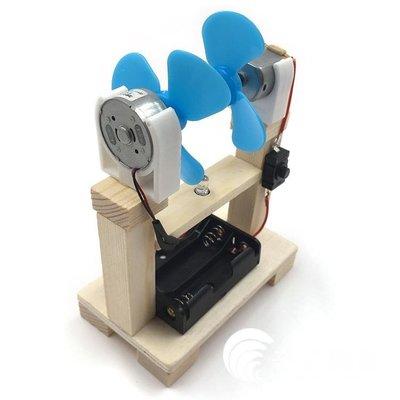 科技小制作DIY小發明 風力發電機模型 科普手工 中小學生科技作業