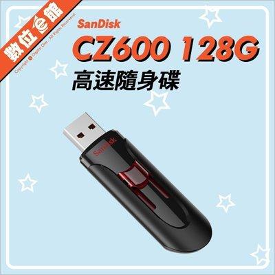 台灣公司貨 數位e館 SanDisk Cruzer Glide CZ600 128GB 128G USB3.0 隨身碟