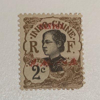 印度支那 安南少女 Indochine Annamite Woman Indochina - Canton Post Office Stamps