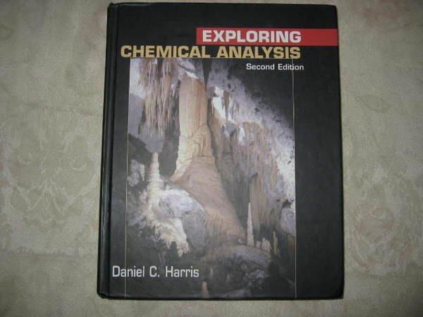 二姑書坊 :  CHEMICAL   ANALYSIS