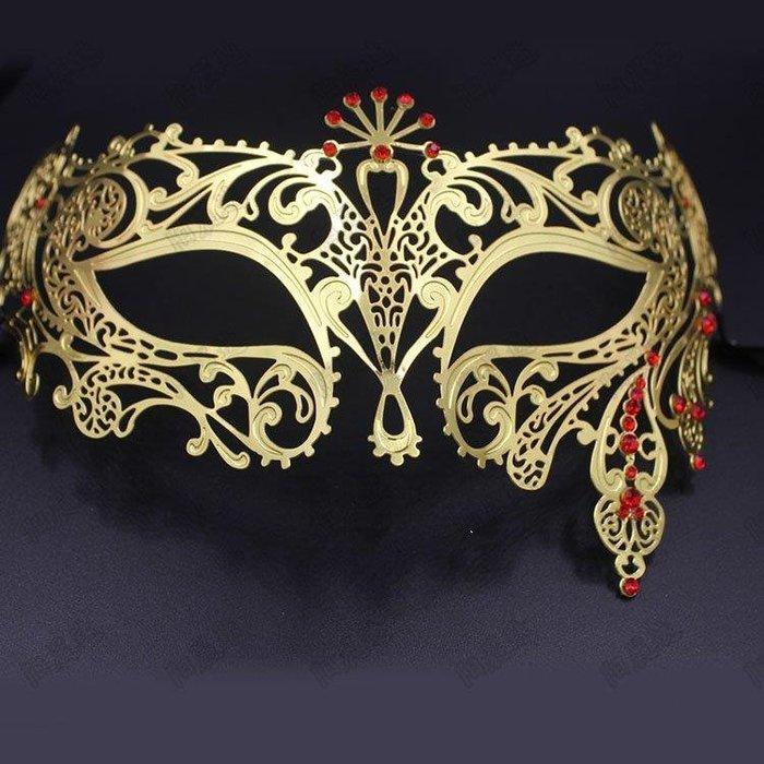 BELOCO 女假面舞會紅鉆面具 高檔金屬COSPLAY 演出面具 服裝拍攝道具半臉晚會面具表演道具裝飾派對BE655