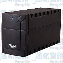 科風 Raptor RPT-600A 在線互動式不斷電系統(600VA/360W)【風和資訊】