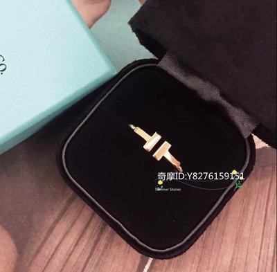 99新 Tiffany 蒂芙尼 T系列 18K玫瑰金 線圈戒指 女士戒指 GRP07781 現貨