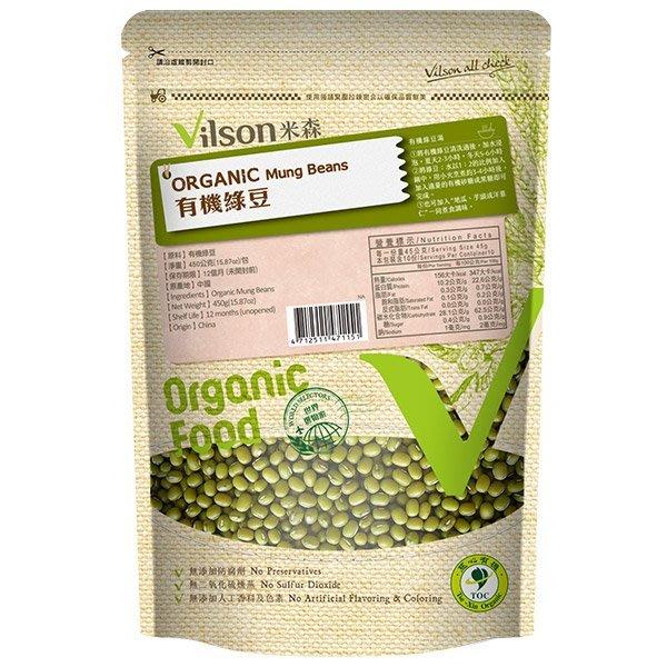 橡樹街3號 米森 有機綠豆 450g/包 【B31055】(因運送過程難免擠壓失去真空包裝,可接受在下單)
