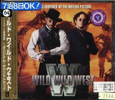 八八 Will Smith Wild West 日版 Dr Dre Breeze Blackstreet Guy飆風戰警