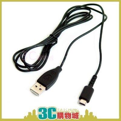 【現貨】 NDSL NDS Lite 充電線 電源線 USB PC 不可傳輸
