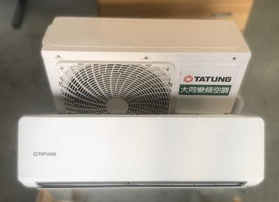 【宏品二手家具館】中古傢俱2手家電 AC10202*大同1.2噸變頻分離式冷氣220V*冰箱 洗衣機 液晶電視 冷凍櫃 台中市