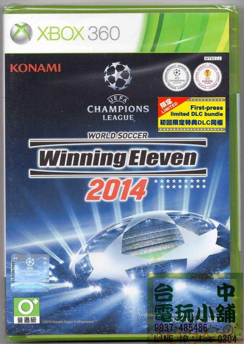 台中電玩小舖~XBOX 360 原裝遊戲片~世界足球競賽 2014 實況足球 2014~ 390