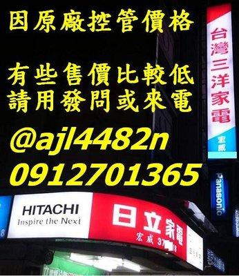 6詢價區】49UK7500_65UK6500_55UK6540_65UK6540 樂金LG液晶電視