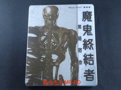 [藍光BD] - 魔鬼終結者:黑暗宿命 Terminator : Dark Fate 鐵盒版 ( 得利正版 )