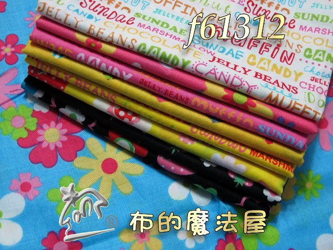 【布的魔法屋】f61312可愛手作1/2呎純棉布料日本進口配色布組(拼布布料/拼布材料包/手工藝材料.可作拼布包包)