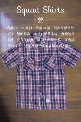 Squad 紅黑格紋 短袖 襯衫 黃金M號 (Taki Stayreal Remix Cabal Dickies可參考)