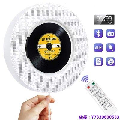 新款 胎教cd機 便攜式 壁掛cd機  cd機 藍牙高清便攜cd播放器