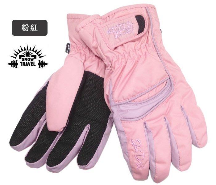 丹大戶外用品 雪之旅【Snow Travel】PRIMALOFT防水透氣AR-65 手套 粉紅