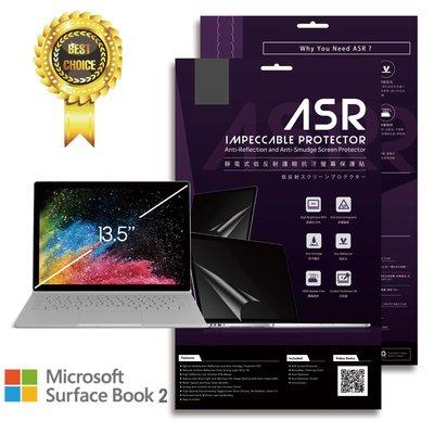 達膜最推薦!微軟 Surface Book 2 13.5吋 ASR靜電式低反射抗藍光保護貼