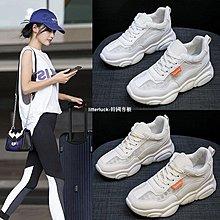 litterluck-韓國專櫃小熊鞋女新款ins超火老爹鞋網紅智熏運動鞋內增高百搭透氣小白鞋