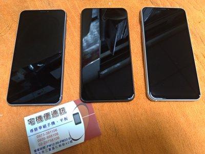 ☆華碩手機螢幕專賣☆ASUS Zenfone 5Z ZS620KL Z01RD正原廠帶框液晶總成 破裂觸控不良