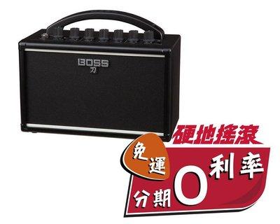 【硬地搖滾】免運免息!BOSS KTN - mini KATANA 刀 電吉他音箱 小音箱 方便攜帶型音箱