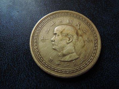 【寶家】臺灣舊硬幣 民國43年5.20發行 紅銅五角 尺寸27mm 【品像如圖】@321