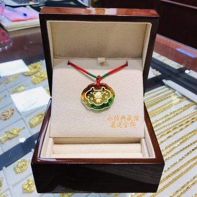 【永恆典藏館嚴選金飾】Jcode真愛密碼【聰明如鼠】黃金琉璃鎖片禮盒-0.10錢 免運