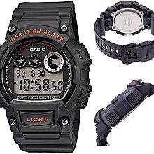日本正版 CASIO 卡西歐 STANDARD W-735H-8AJF 男錶 手錶 日本代購