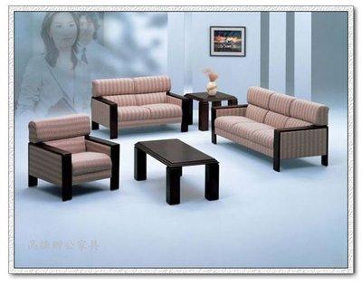 《工廠直營》{高雄OA辦公家具}CM-820/1+2+3人台灣製沙發+大小茶几&OA屏風10(高雄市區免運費)